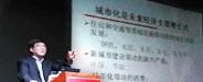 第六届观峰讲坛 海闻:中国经济新常态与改革创新